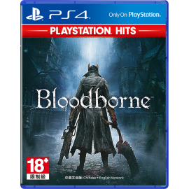 BloodBorne PShits PS4 (SP)