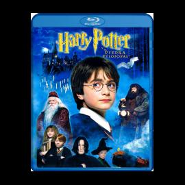 Harry Potter y la Piedra Filosofal BluRay (SP)