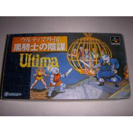 Ultima Gaiden Kuro Kishi NTSC JAP SNES A