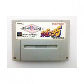 Super Famista 5 NTSC JAP SNES