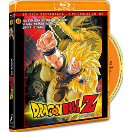 Dragon Ball Z: Pelicula Vol. 7 BluRay (SP)
