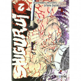 Manga Shigurui Ivrea 02