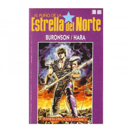Manga El Puño de la Estrella del Norte Planeta 08
