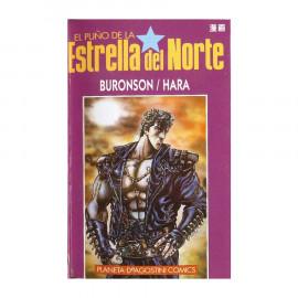 Manga El Puño de la Estrella del Norte Planeta 03