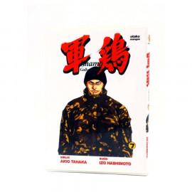 Manga Shamo Otaku 07