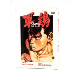 Manga Shamo Otaku 02