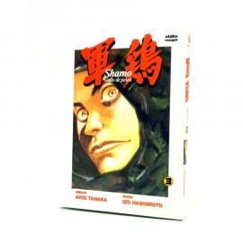 Manga Shamo Otaku 03
