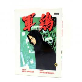 Manga Shamo Otaku 04