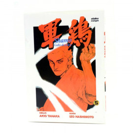 Manga Shamo Otaku 05