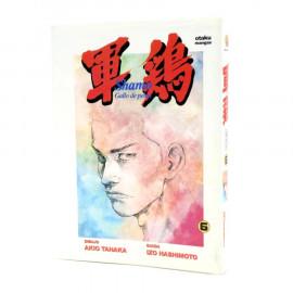 Manga Shamo Otaku 06