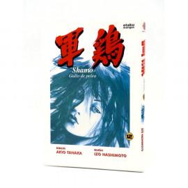 Manga Shamo Otaku 12