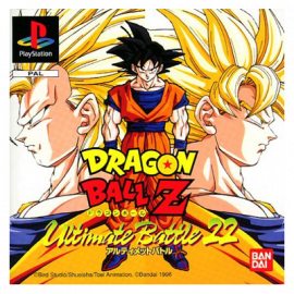 Dragon Ball Z Ultimate Battle 22 PSX (SP)