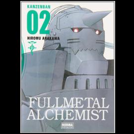 Manga Full Metal Alchemist Kanzenban Norma 02