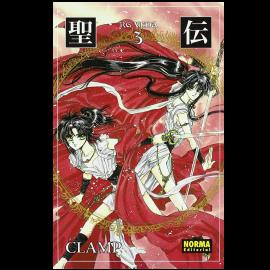 Manga RG Veda 03