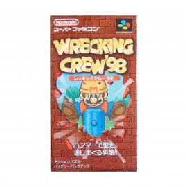 Wrecking Crew'98 NTSC JAP SNES A
