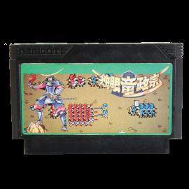 Dokuganryu Masamun NTSC JAP NES