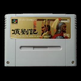 Kouryuuki NTSC JAP SNES