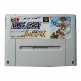 Simulation Pro Yakyuu NTSC JAP SNES