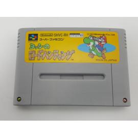 Yoshi Safari NTSC JAP SNES