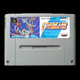 Super Robot Wars 4 NTSC JAP SNES