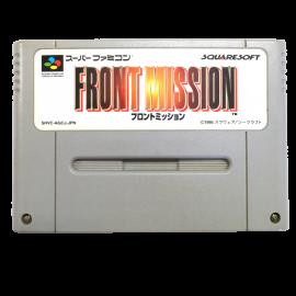Front Mission NTSC JAP SNES