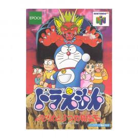 Doraemon: Nobita to 3-tsu no Seirei Ishi NTSC JAP N64 A