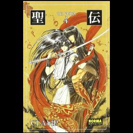 Manga RG Veda 04