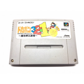Dokapon 3 2 1 NTSC JAP SNES