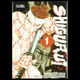 Manga Shigurui Ivrea 01