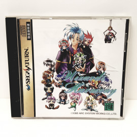 Wizard Harmony NTSC JAP Sega Saturn