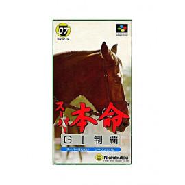 Super Honmei: G1 Seiha NTSC JAP SNES A
