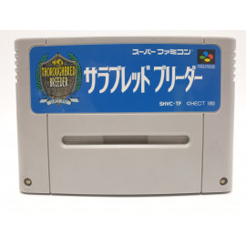Thoroughbred Breeder NTSC JAP SNES