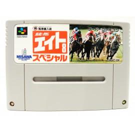 Keiba Eight Special Hi Baken Kounyuu Jutsu NTSC JAP SNES
