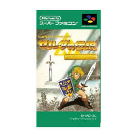 The Legend of Zelda A Link to the Past NTSC JAP SNES A