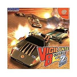 Vigilante 8 NTSC DC (JP)