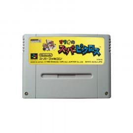 Super Mario No Picross NTSC JAP SNES