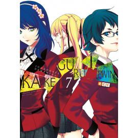 Manga Kakegurui Twin ECC 07